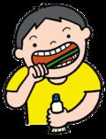 歯磨きshiki_029.pngのサムネイル画像