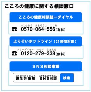 スクリーンショット 2019-09-02 20.41.37.pngのサムネイル画像